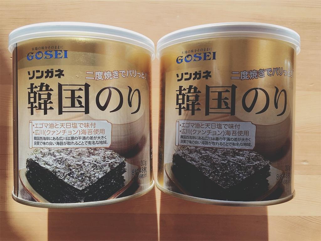 f:id:yukiko_tea:20170214095634j:image