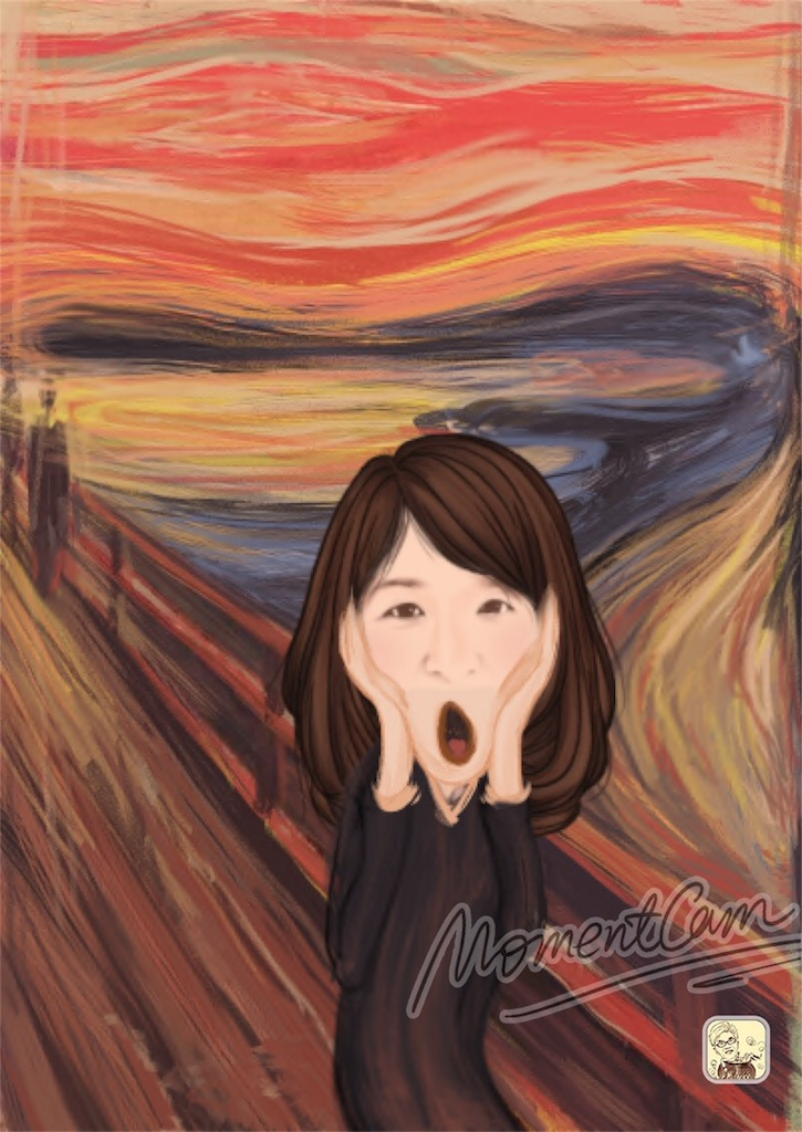 f:id:yukiko_tea:20170301061533j:image