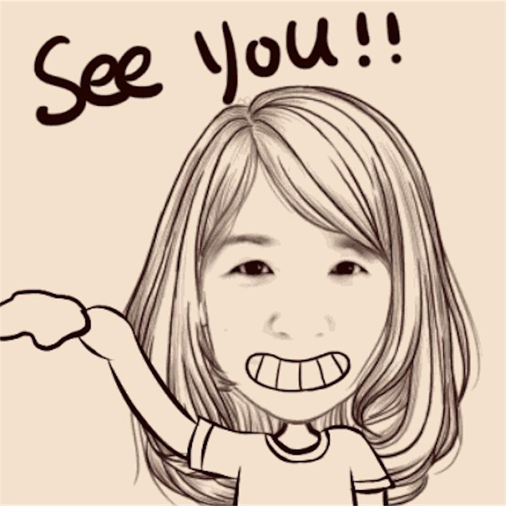 f:id:yukiko_tea:20170301061558j:image