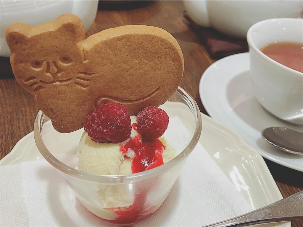 f:id:yukiko_tea:20170330101530j:image