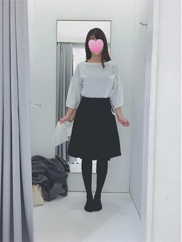 f:id:yukiko_tea:20170505222402j:image