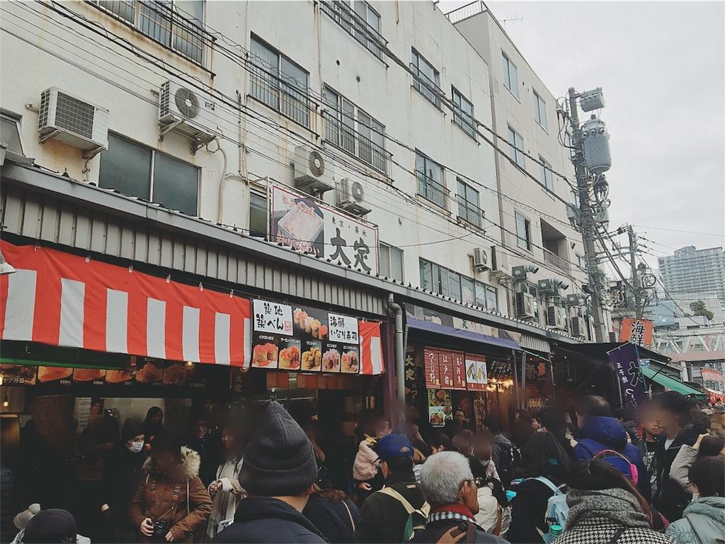 f:id:yukiko_tea:20171231145617j:image