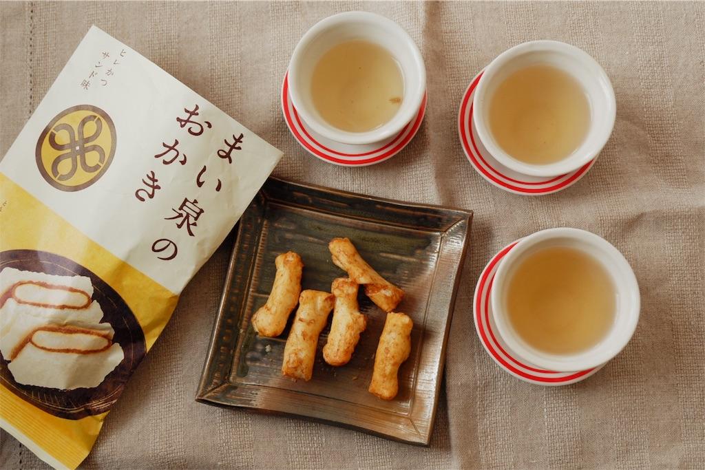 f:id:yukiko_tea:20180102191551j:image