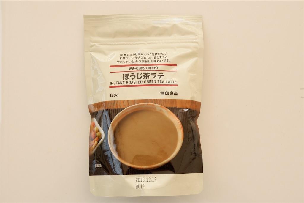 f:id:yukiko_tea:20180202184824j:image