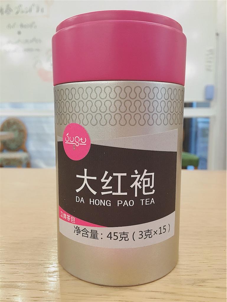 f:id:yukiko_tea:20180217215308j:image