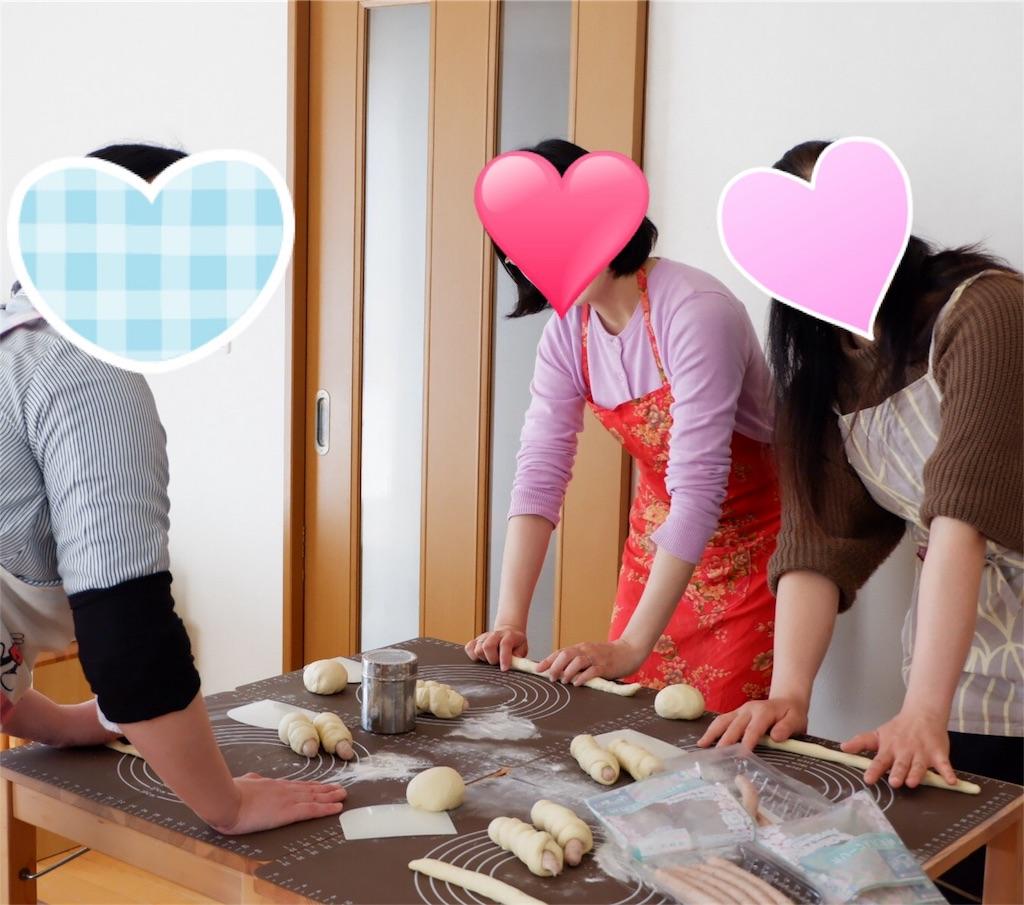 f:id:yukiko_tea:20180331161031j:image