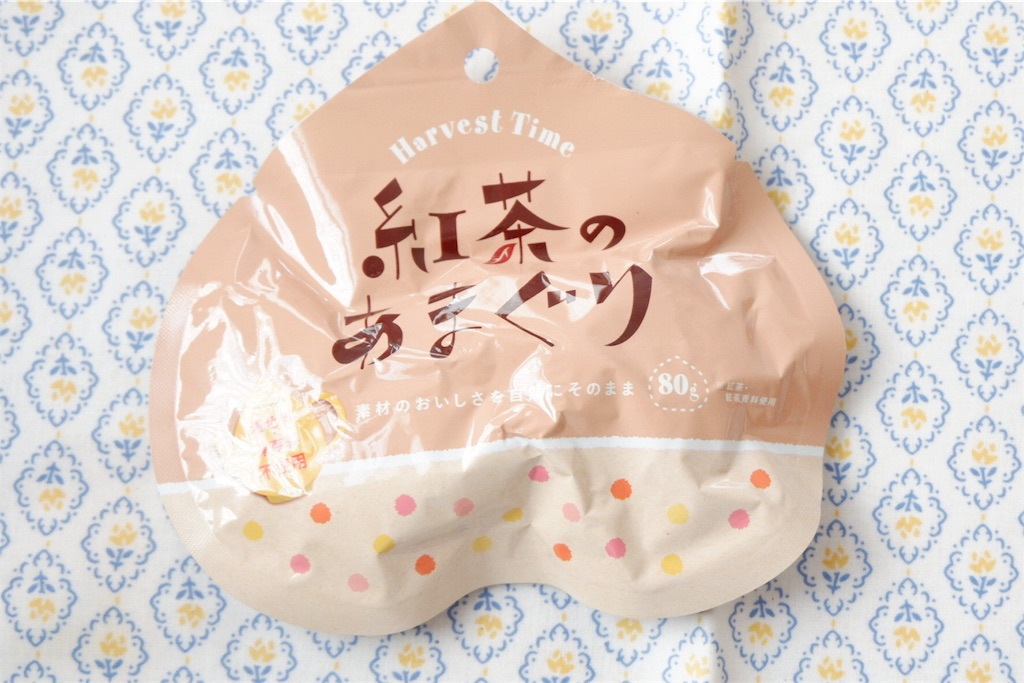 f:id:yukiko_tea:20180410144504j:plain