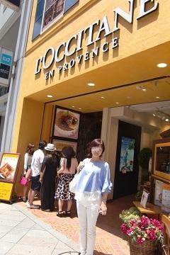 f:id:yukiko_tea:20180701114347j:plain