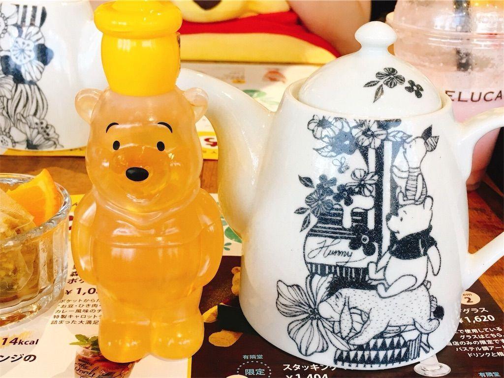 f:id:yukiko_tea:20180804150311j:plain
