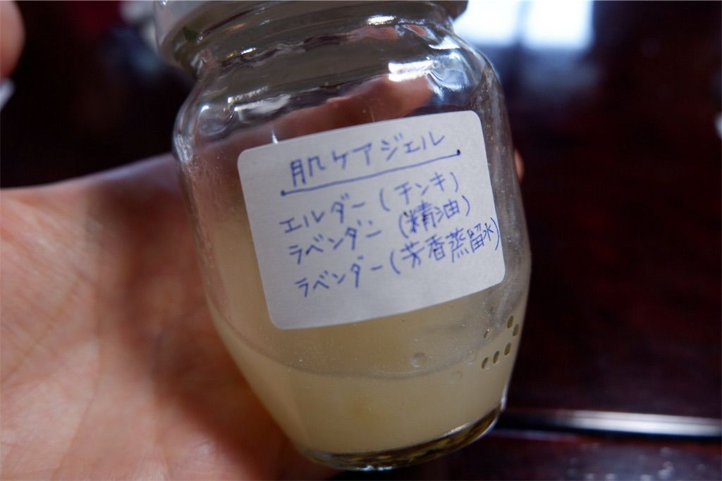 f:id:yukiko_tea:20180811120552j:image