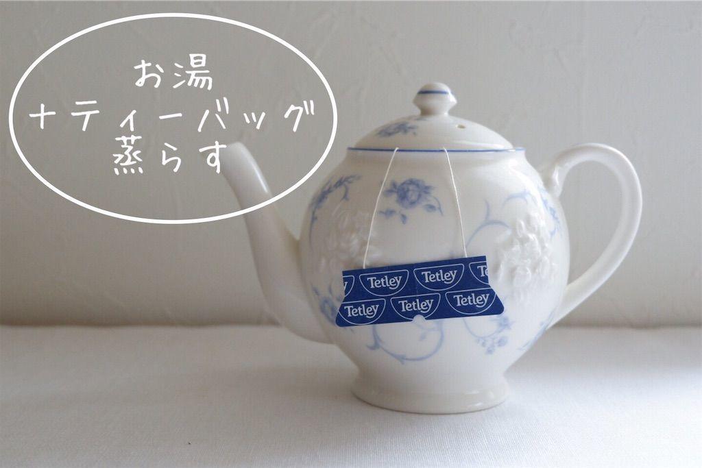 f:id:yukiko_tea:20191006210935j:image