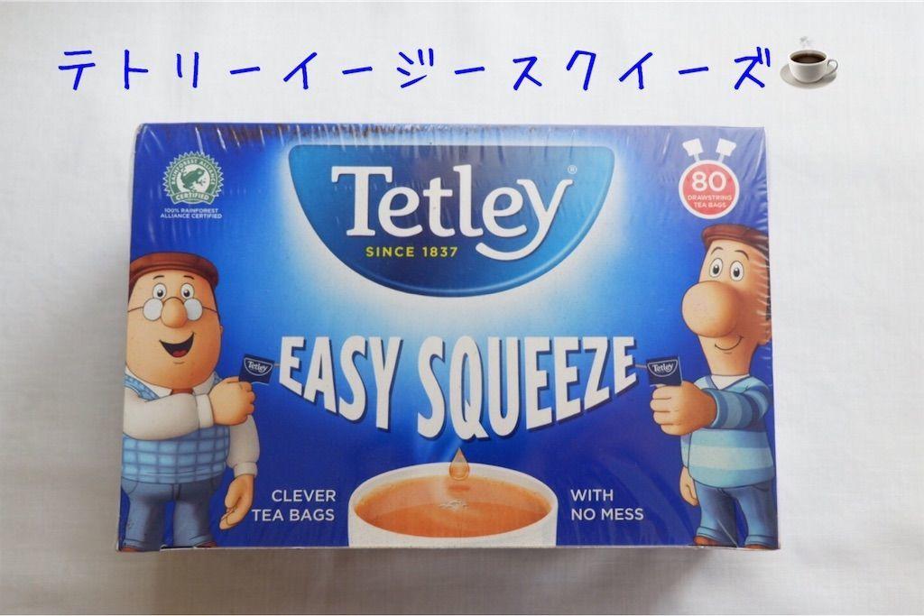 f:id:yukiko_tea:20191006211001j:image