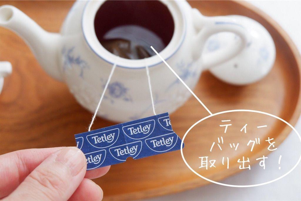 f:id:yukiko_tea:20191006211004j:image