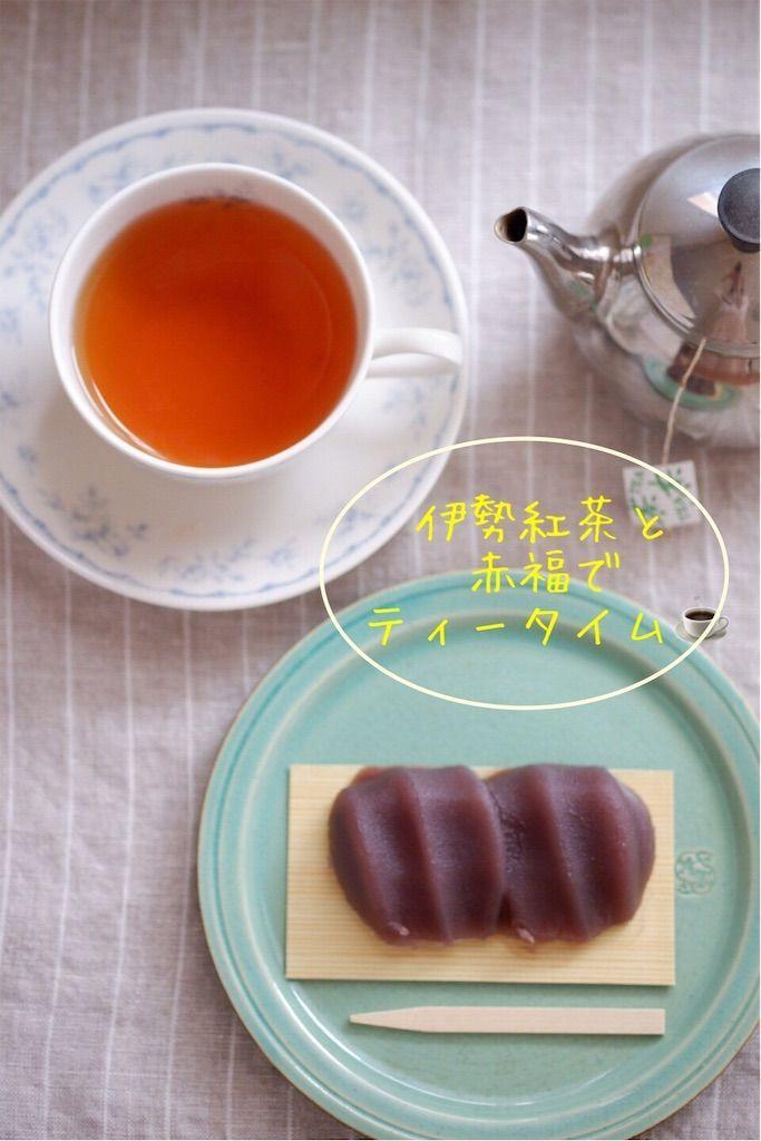 f:id:yukiko_tea:20191007213343j:image