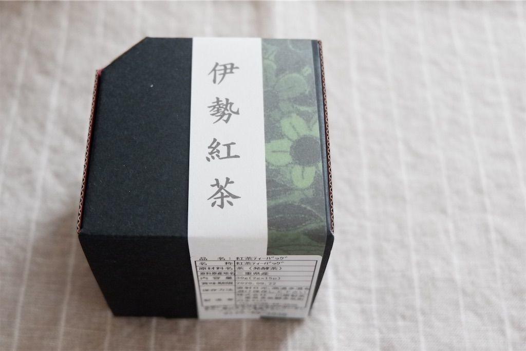 f:id:yukiko_tea:20191007213500j:image