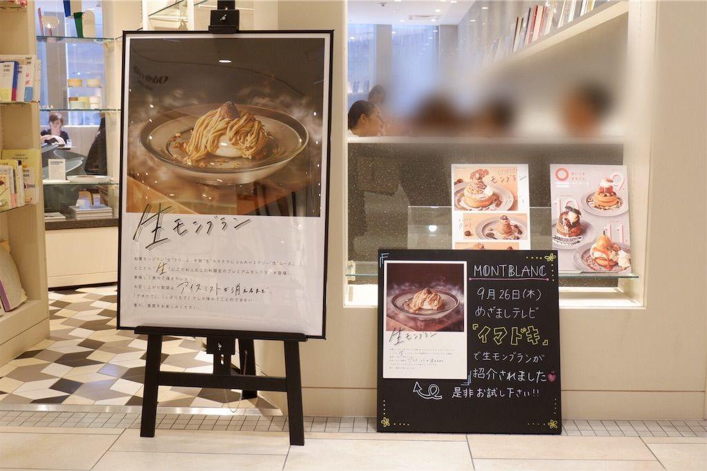 f:id:yukiko_tea:20191011231108j:image