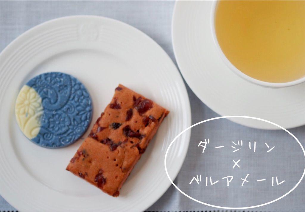 f:id:yukiko_tea:20191030104509j:image