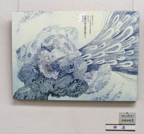 f:id:yukikoart:20180425151358j:plain