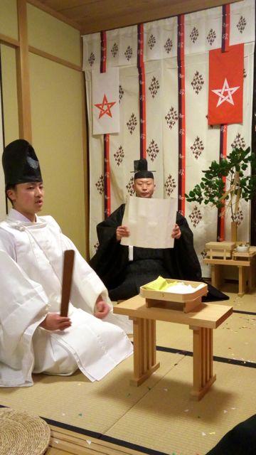 f:id:yukikoashiato:20170223180527j:plain