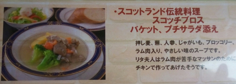f:id:yukikoashiato:20170223180549j:plain