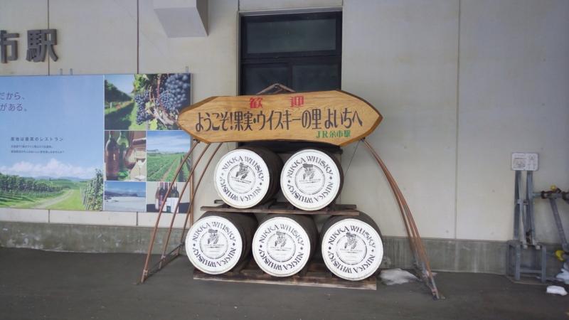 f:id:yukikoashiato:20170223180626j:plain