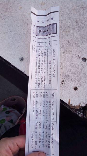 f:id:yukikoashiato:20170223180731j:plain