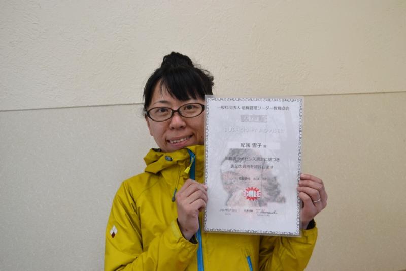 f:id:yukikoashiato:20170410152448j:plain