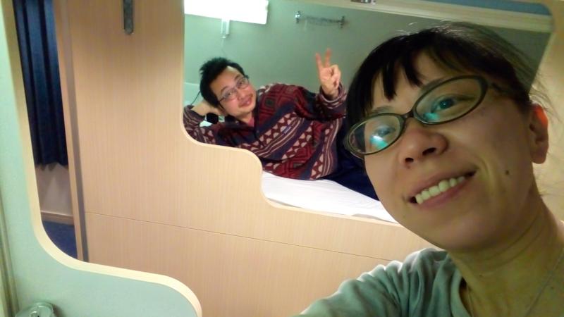 f:id:yukikoashiato:20170410152519j:plain