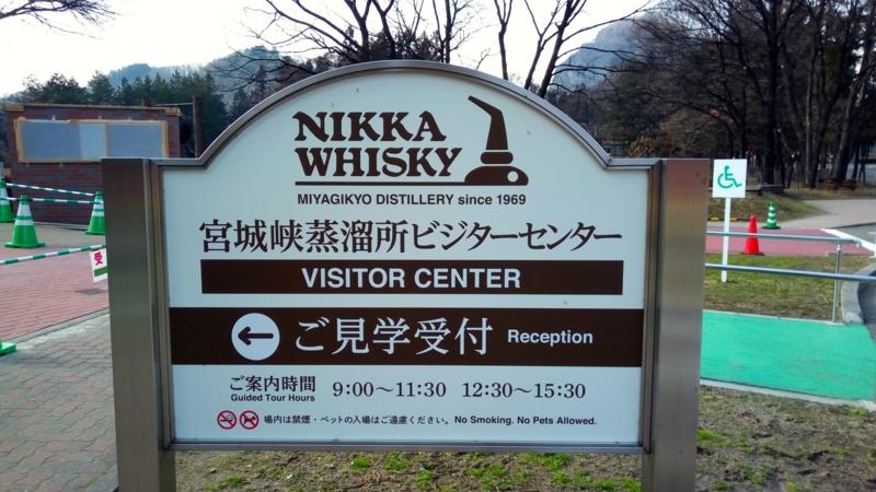 f:id:yukikoashiato:20170410152539j:plain