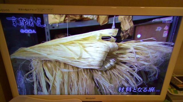 f:id:yukikoashiato:20170412183801j:plain