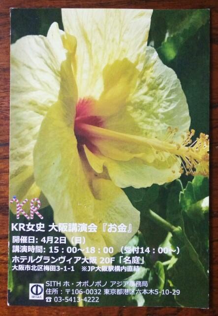 f:id:yukikoashiato:20170422124815j:image