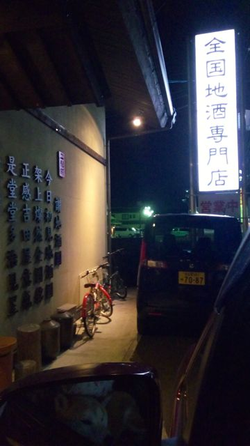 f:id:yukikoashiato:20170605195706j:plain
