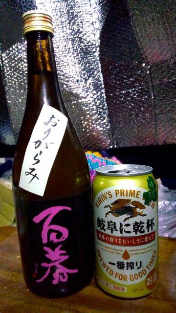 f:id:yukikoashiato:20170605195708j:plain