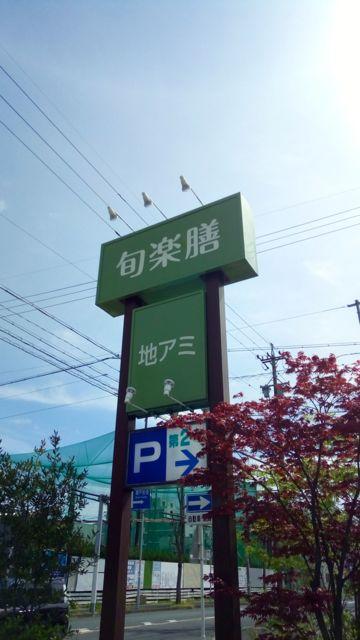f:id:yukikoashiato:20170605195715j:plain