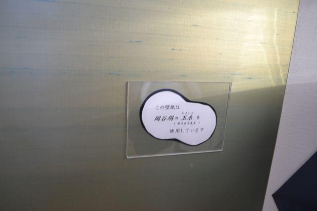 f:id:yukikoashiato:20170608211947j:plain