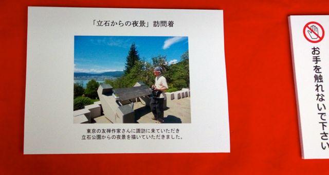 f:id:yukikoashiato:20170608211956j:plain