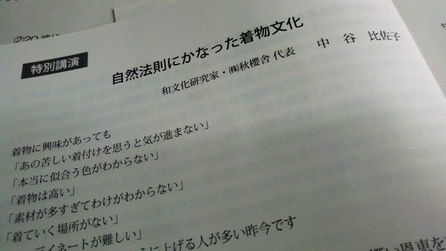 f:id:yukikoashiato:20170608212000j:plain