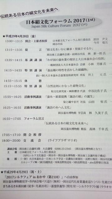 f:id:yukikoashiato:20170608212005j:plain