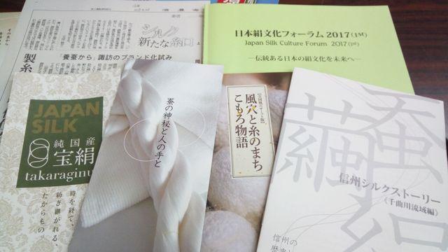 f:id:yukikoashiato:20170608212006j:plain
