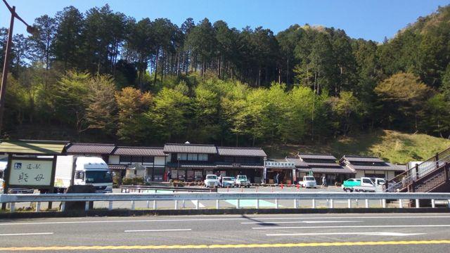 f:id:yukikoashiato:20170608212020j:plain