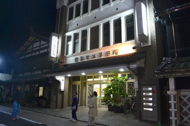 f:id:yukikoashiato:20170611120750j:plain