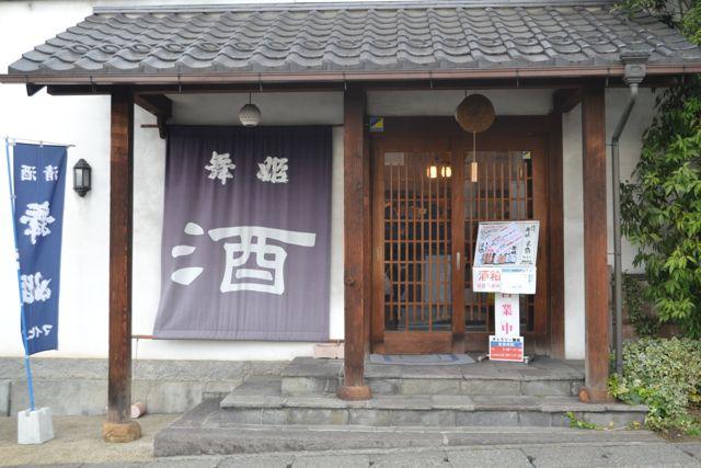 f:id:yukikoashiato:20170611120804j:plain