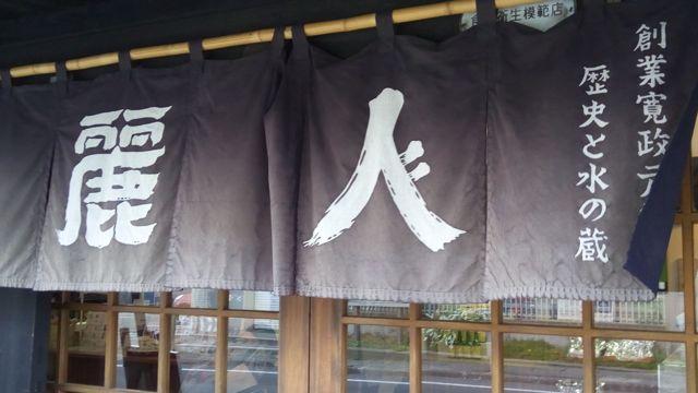 f:id:yukikoashiato:20170611120812j:plain