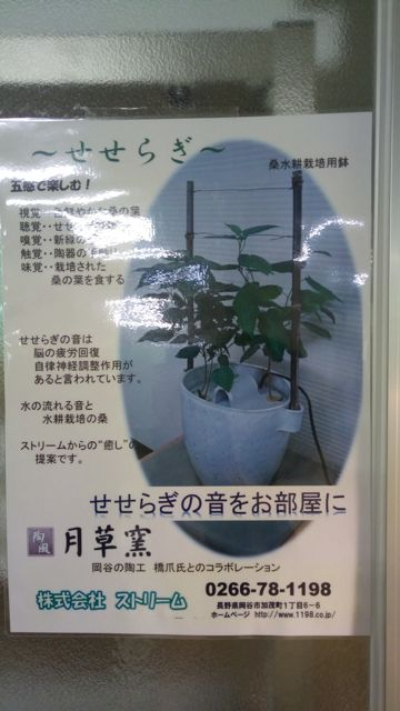 f:id:yukikoashiato:20170611120817j:plain