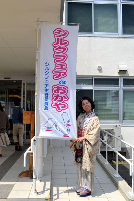 f:id:yukikoashiato:20170611120844j:plain