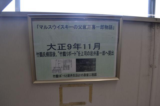 f:id:yukikoashiato:20170611233702j:plain