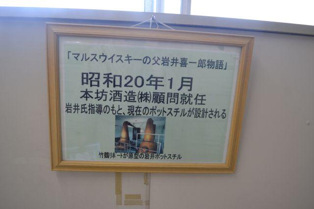 f:id:yukikoashiato:20170611233703j:plain