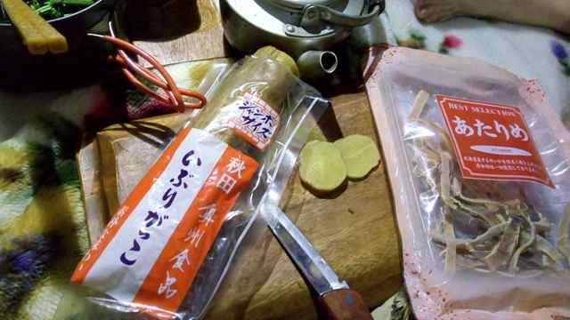 f:id:yukikoashiato:20170614211747j:plain