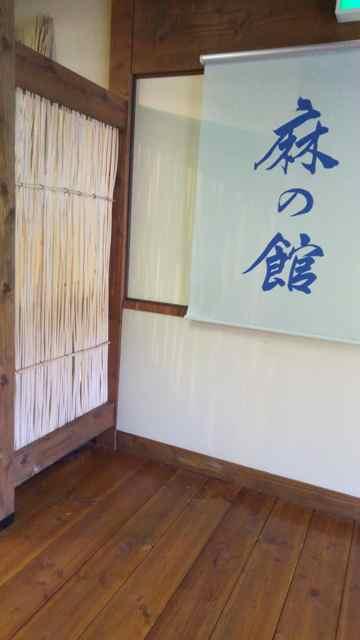 f:id:yukikoashiato:20170614211805j:plain