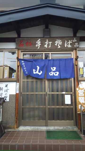 f:id:yukikoashiato:20170614211825j:plain